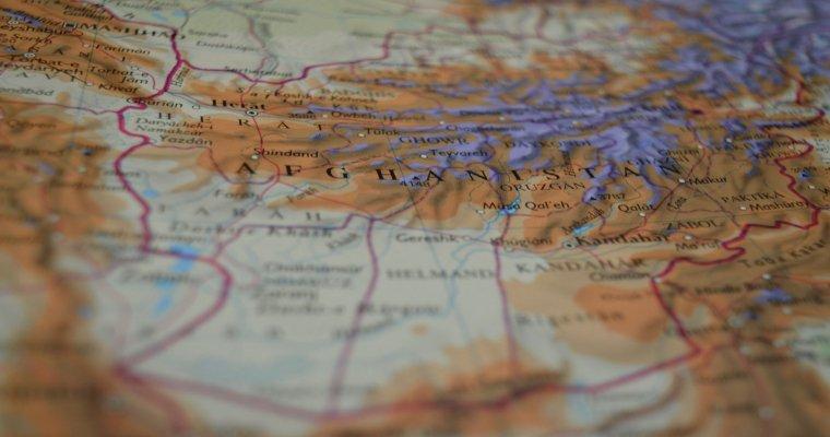 Мощный взрыв произошел в Кабуле