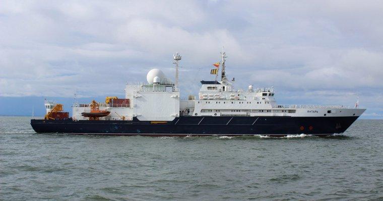 Русский «Янтарь» прибудет напоиски подлодки «Сан-Хуан» 5декабря