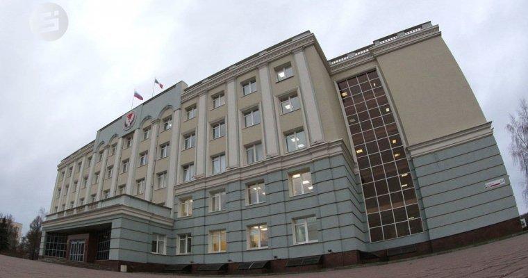 Министр экономики Удмуртии лишается 2-х заместителей
