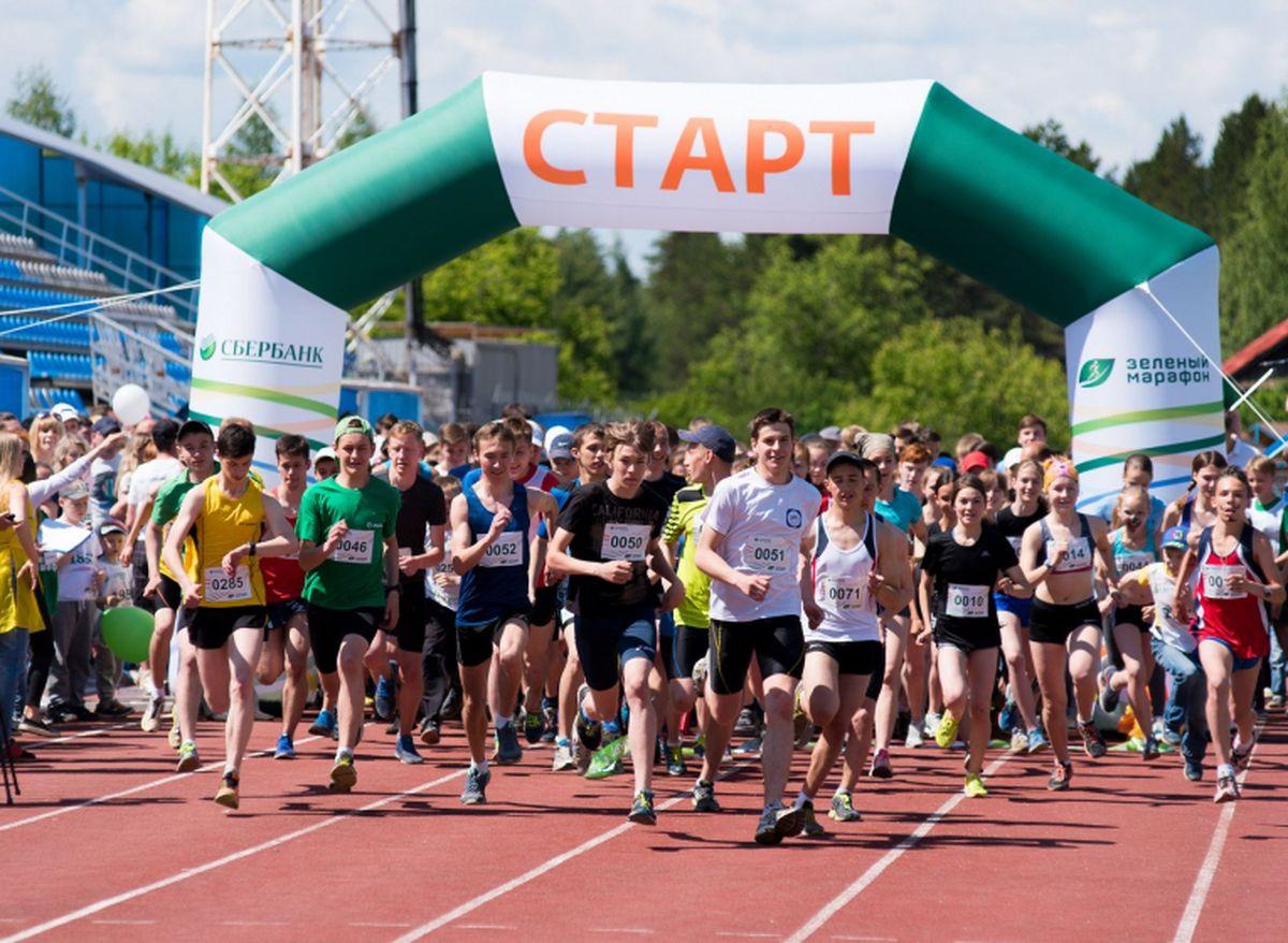 «Зелёный марафон» стартует ввоскресенье— сберегательный банк