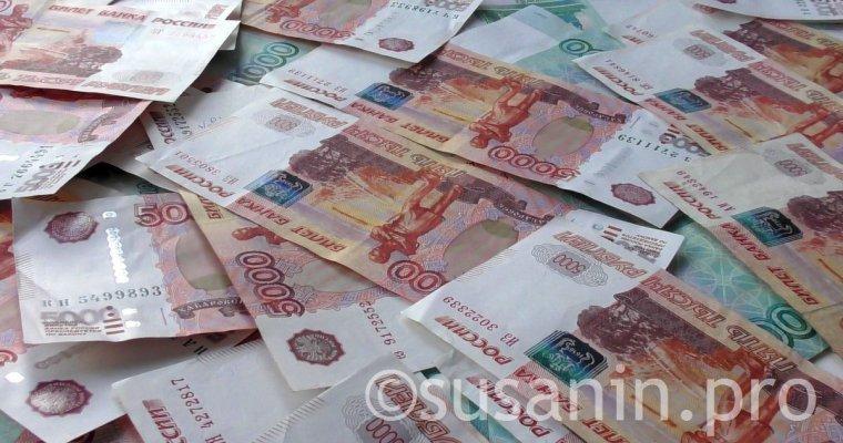 15,1 млрд руб. получила Удмуртия напогашение банковских кредитов