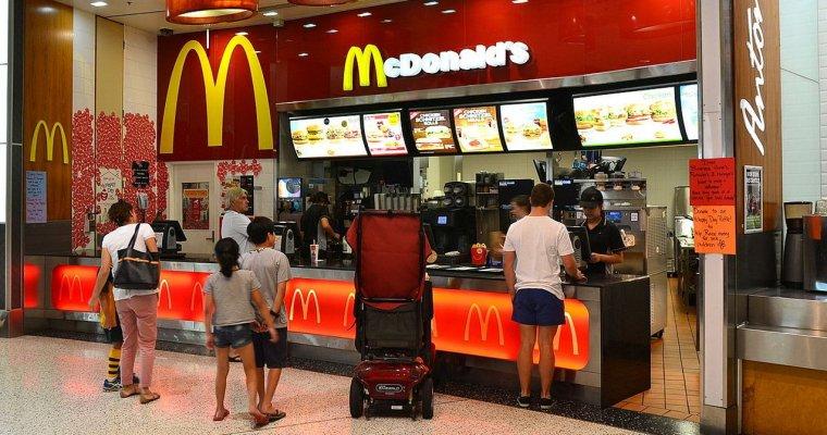 Вуборной «Макдональдса» воФранции произошел взрыв