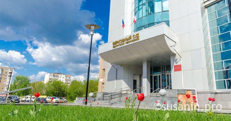Верховный суд Удмуртии вынес вердикт  погромкому уголовному делу