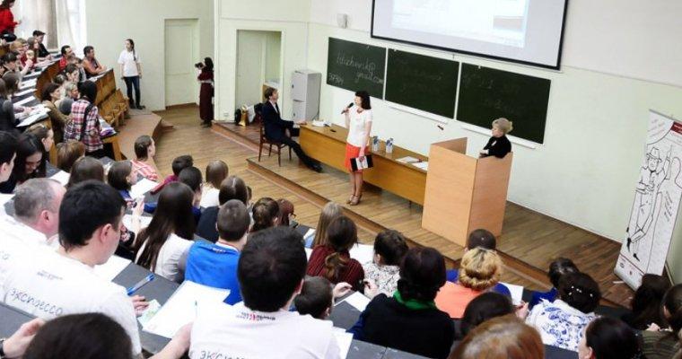 Ижевск вполне может стать столицей «Тотального диктанта-2018» ФОТО