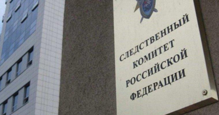 СКРФ объявил врозыск продюсера Воронову по«делу Серебренникова»