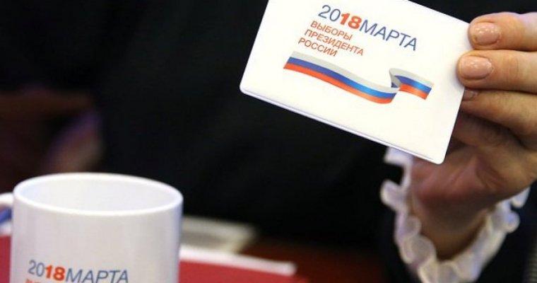 В России начали сбор подписей в поддержку самовыдвижения Путина на выборах