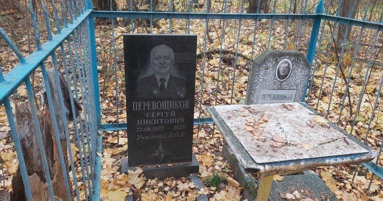 Ветеран Великой Отечественной войны поставил себе надгробный памятник на Северном кладбище Ижевска