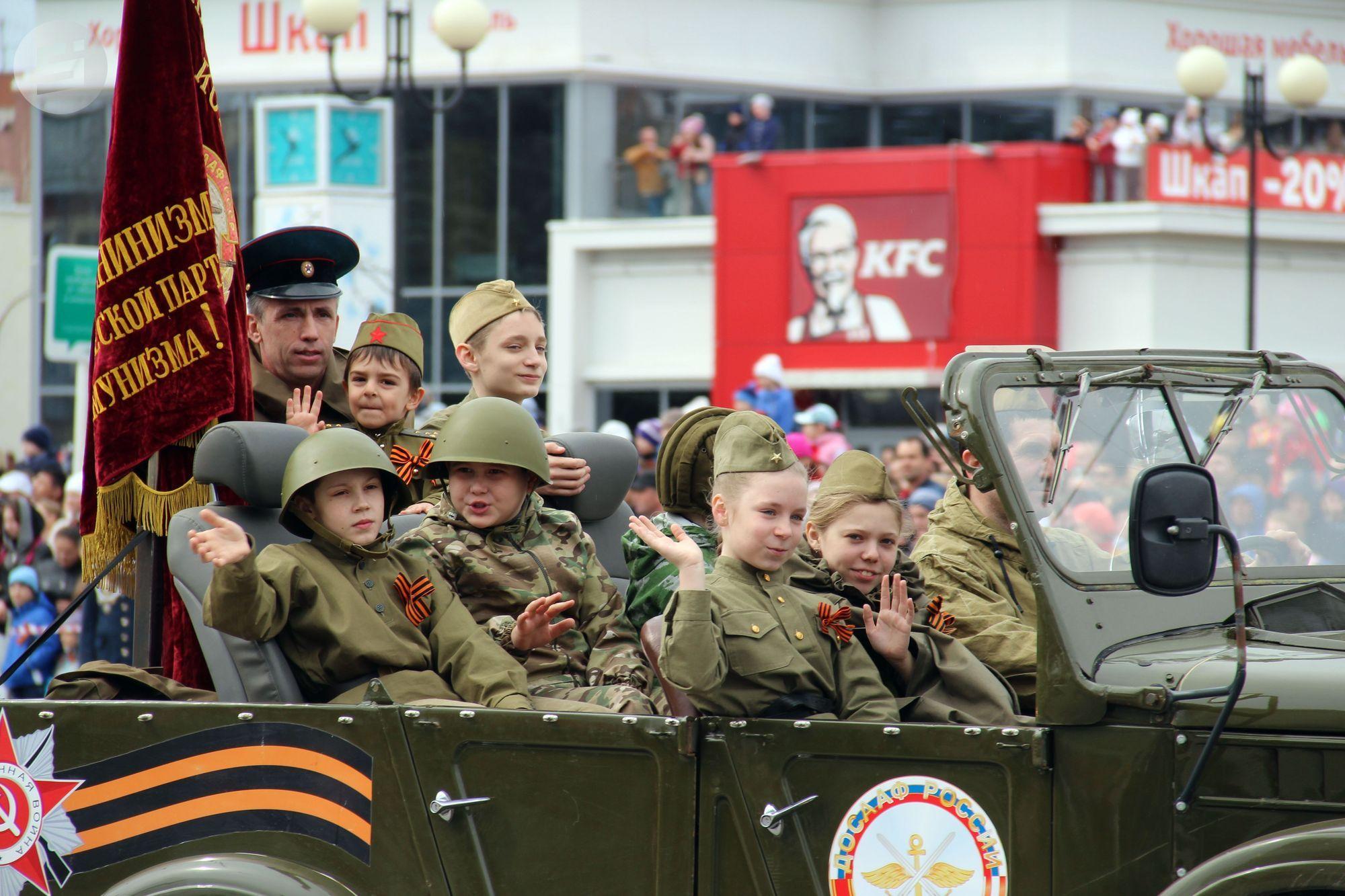 парад победы в ижевске фото работы кондиционера страшны