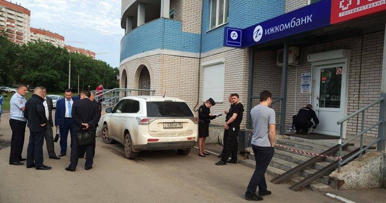 ВИжевске попытались ограбить отделение «Ижкомбанка»