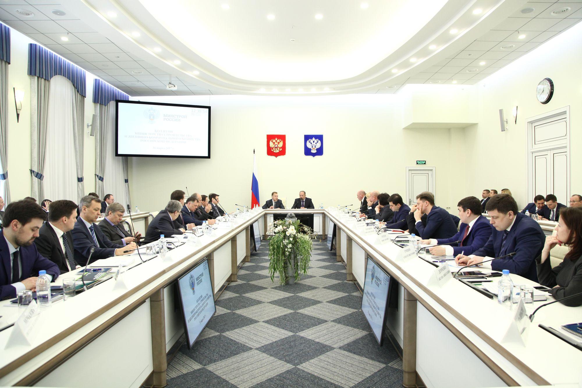Кузбасская Госжилинспекция заняла 2-ое место вфедеральном рейтинге Минстроя