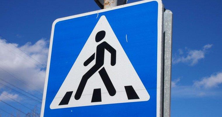 Надземный пешеходный переход через улицу Воткинское шоссе появится вИжевске