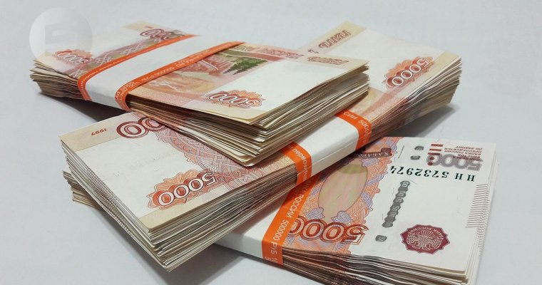 Госдолг Удмуртии заноябрь уменьшился на830 млн руб.