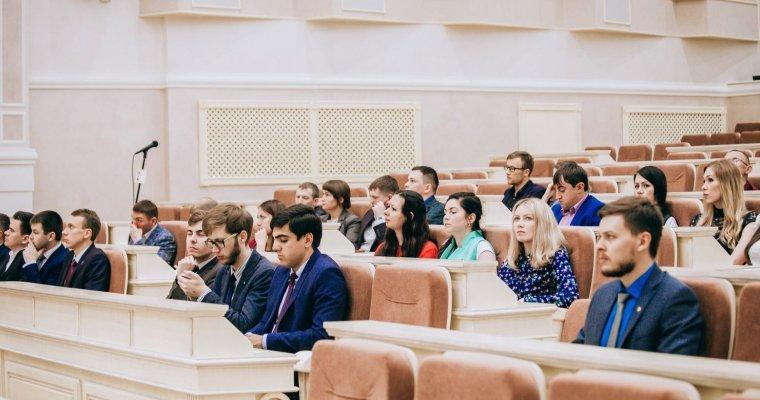 Конкурс грантов молодежного парламента иркутской области