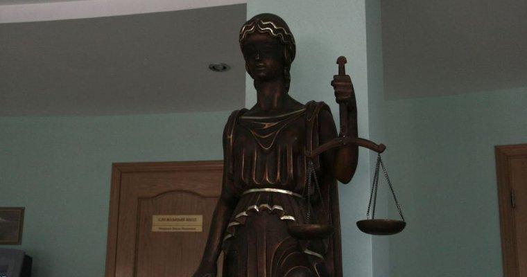 Ижевский юрист получила условный срок замошенничество на3 млн. руб.