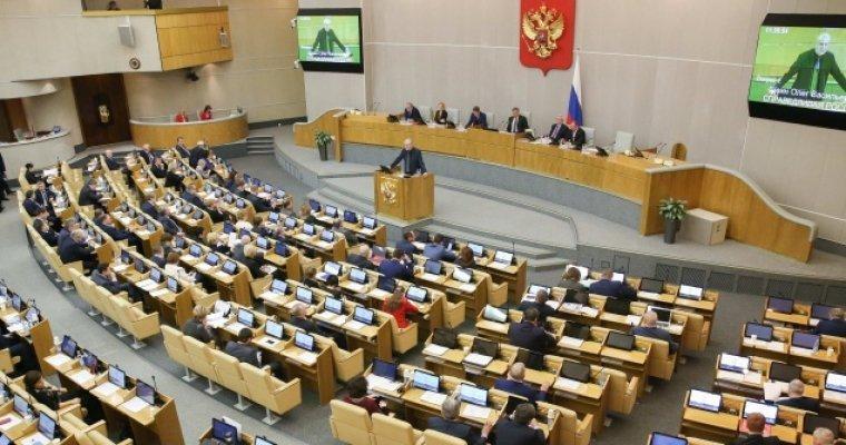 Свердловские народные избранники Госдумы заработали 152 млн руб. 16апреля в11:38
