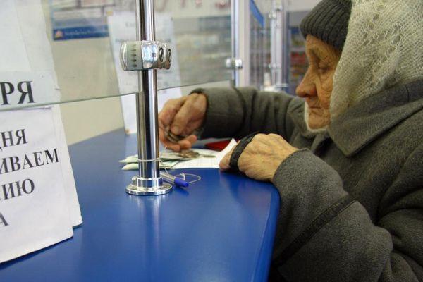 Как рассчитать военную пенсию на гражданскую