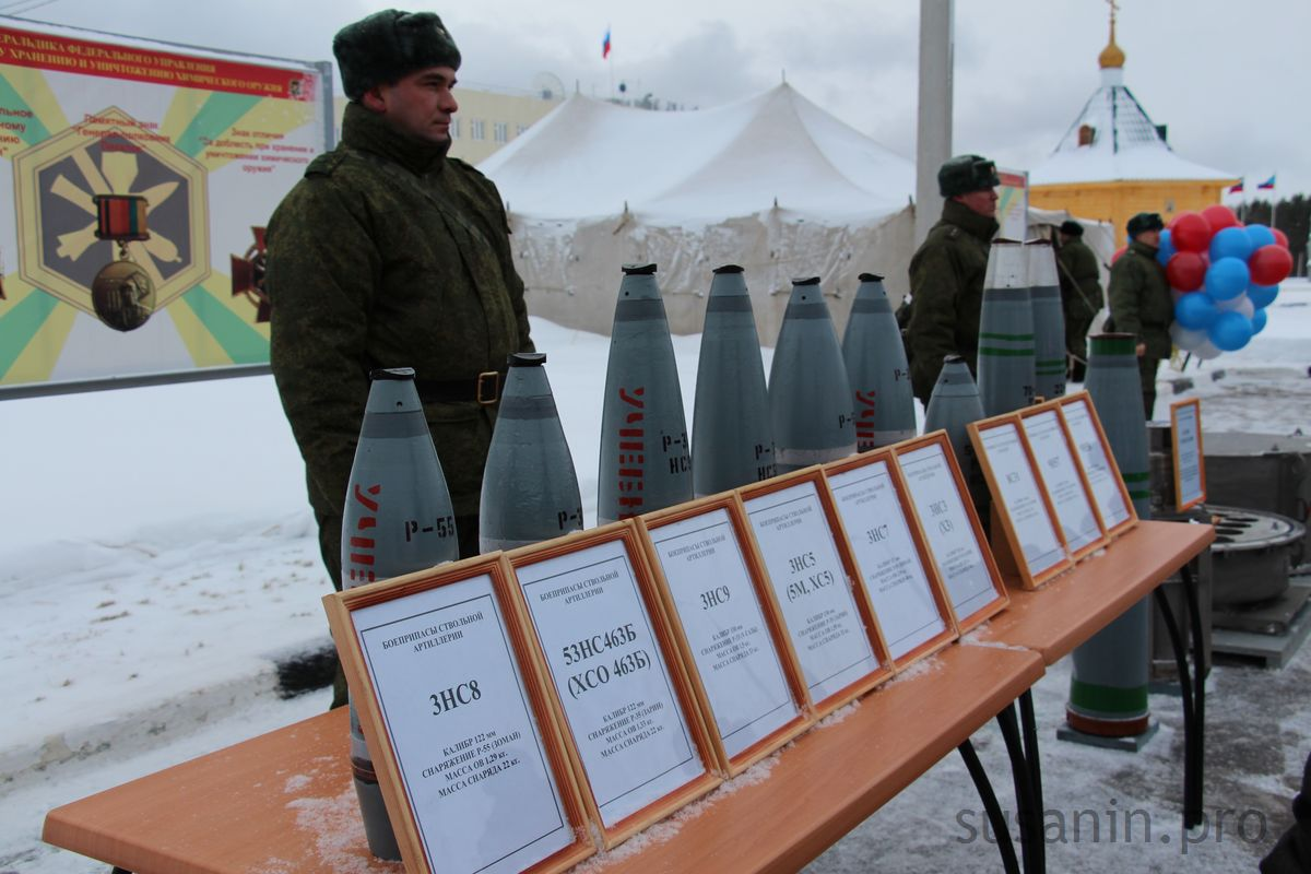 РФ уничтожила все запасы отравляющего вещества зоман
