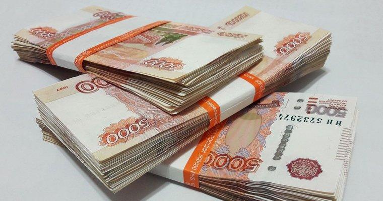 Удмуртию вынудят вернуть российской столице неменее 14 млрд руб.