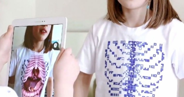 В Великобритании создали «футболку-рентген»