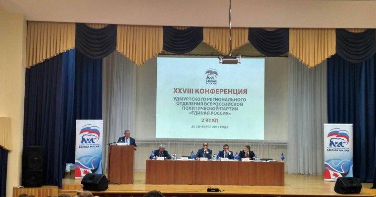 «Единая Россия» выдвинула вкачестве председателя государственного совета Удмуртии Алексея Прасолова
