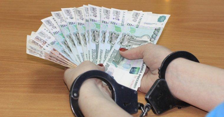В Российской Федерации список чиновников-коррупционеров выложат вИнтернет