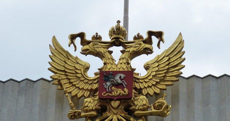 В государственной думе опровергли возможное прекращение сотрудничества Российской Федерации сЕСПЧ