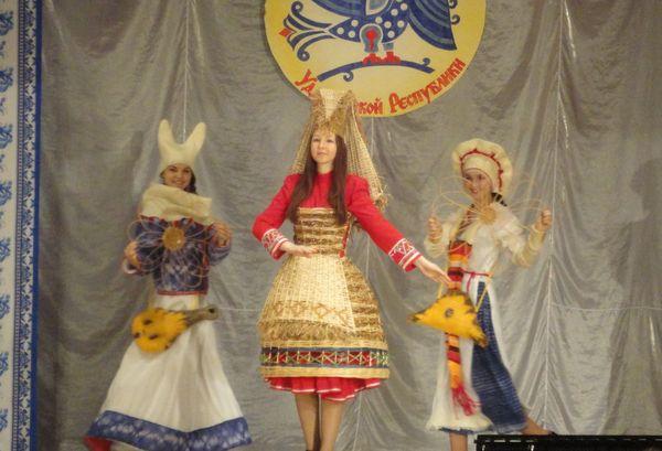 Конкурсы на лучший народный костюм