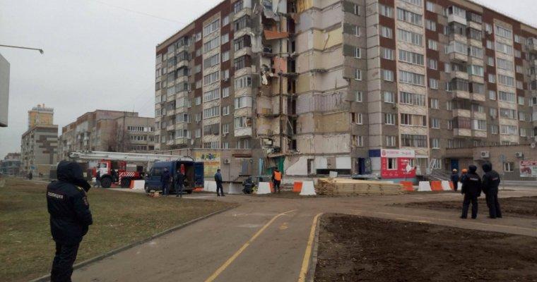 Режим ЧС, введённый после обрушения дома вИжевске, сняли