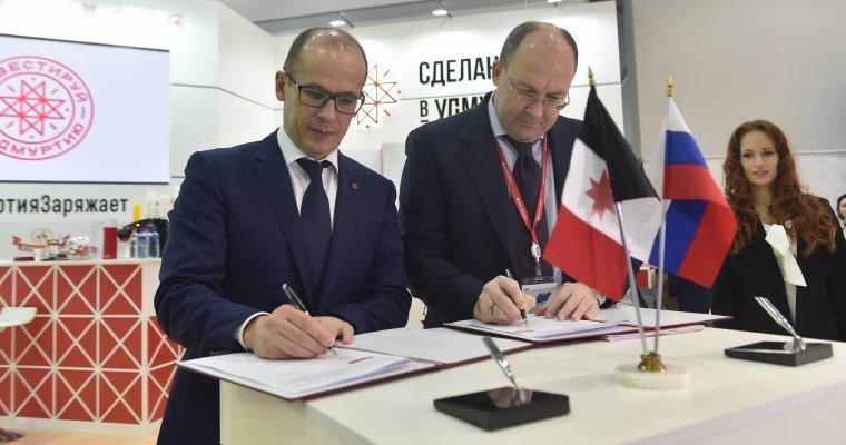 Ростуризм иУдмуртская республика подписали соглашение оразвитии индустриального туризма