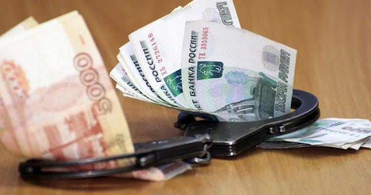 Государственная дума создала список коррупционеров