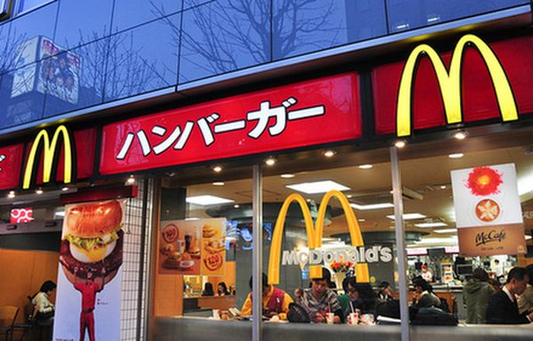 mcdonalds going global