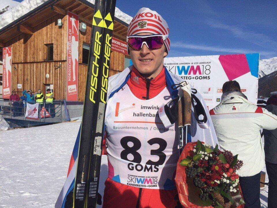 Лыжник изУдмуртии Сергей Ардашев одержал победу «серебро» наюниорском Первенстве Мира