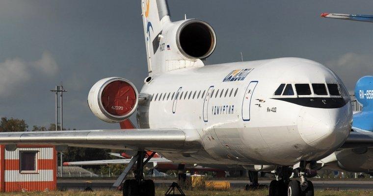 УФАС выдала «Ижавиа» предупреждение из-за высокой стоимости возврата билетов