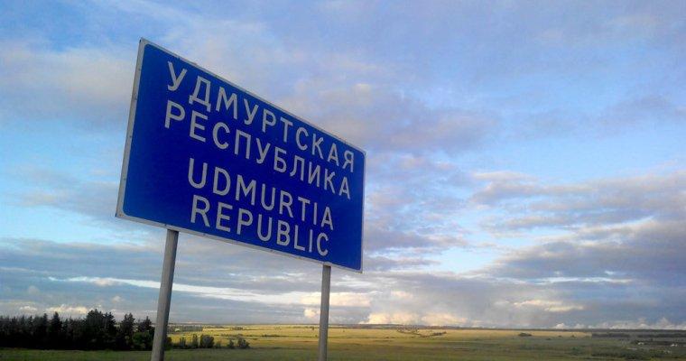 Подмосковье вошло втоп-10 счастливых регионов Российской Федерации