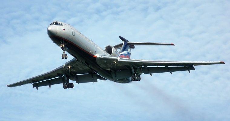Министерство обороны обнародовало результаты расследования катастрофы Ту-154