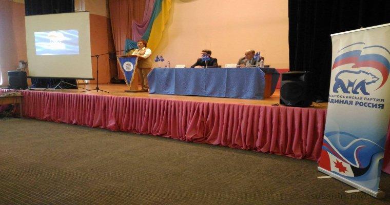 Председатель государственного совета Удмуртии зарегистрировался вкачестве участника предварительного голосования