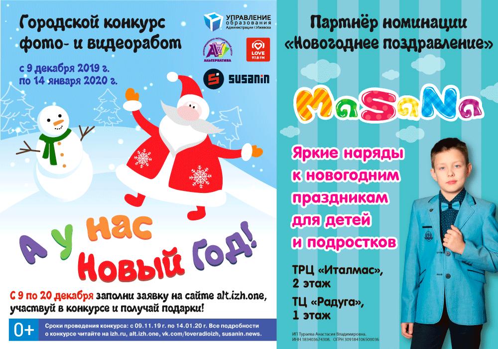 ВК_-Масяня (1).png