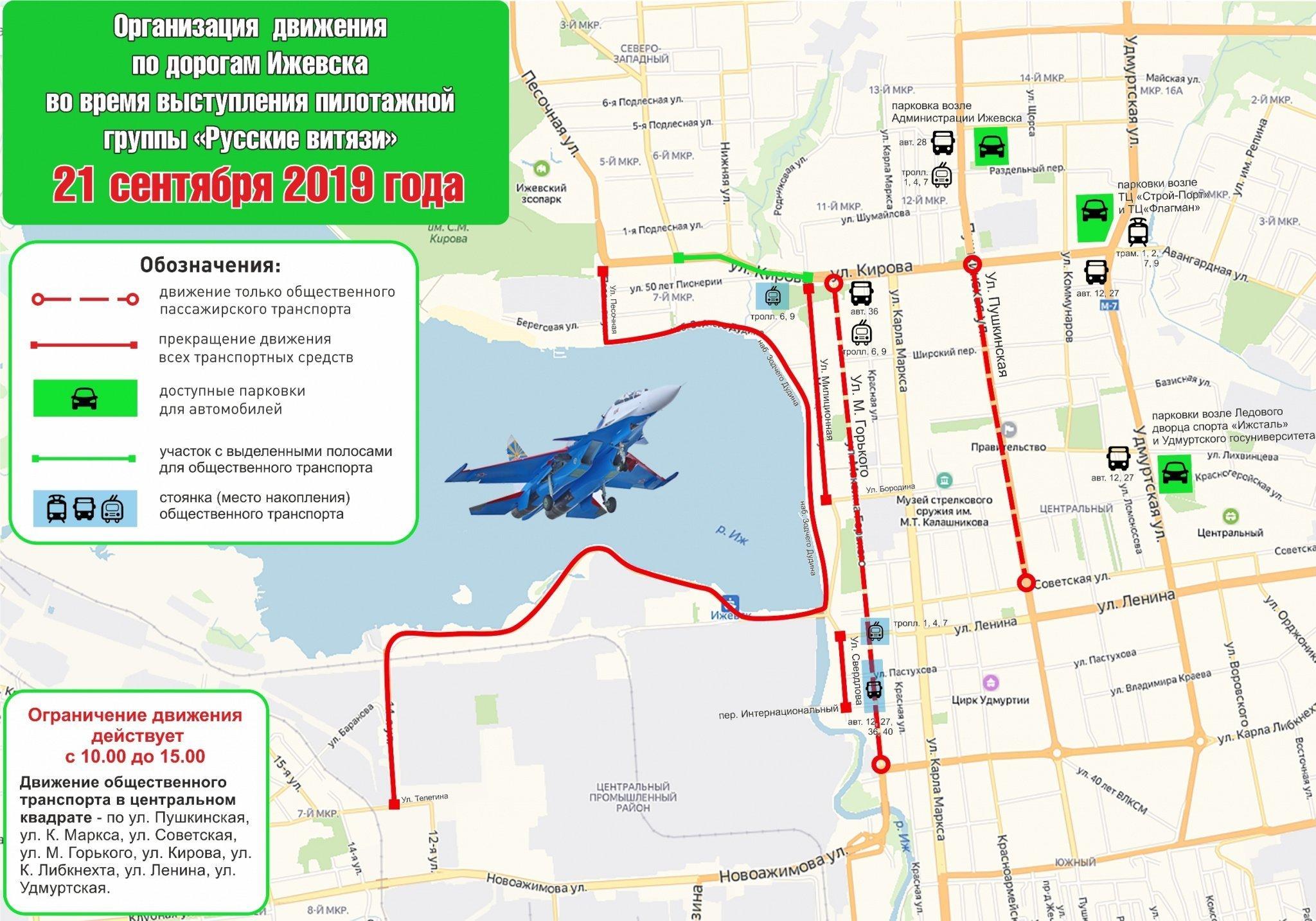 Карта на сайт.jpg