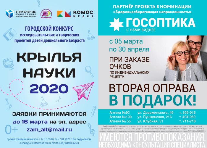 ВК-Госоптика.png