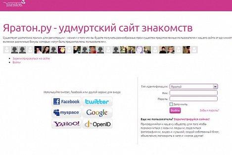 sayt-znakomstv-24-chasa-moya-stranitsa
