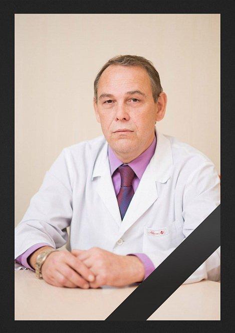 Работа онколог маммолог